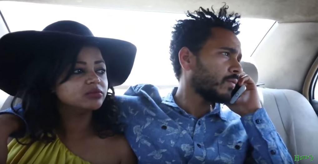 Zemen - Part 59 (Ethiopian Drama)