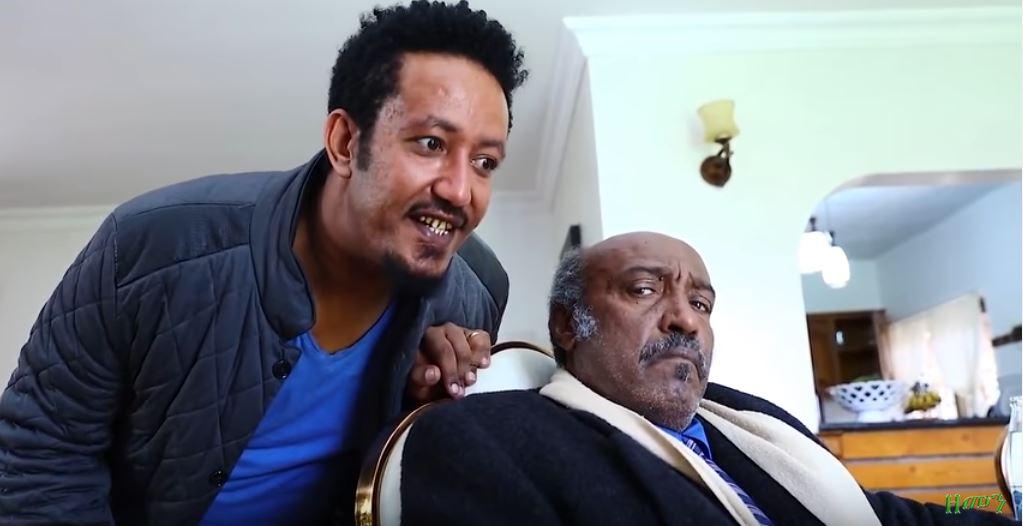Zemen - Part 60 (Ethiopian Drama)