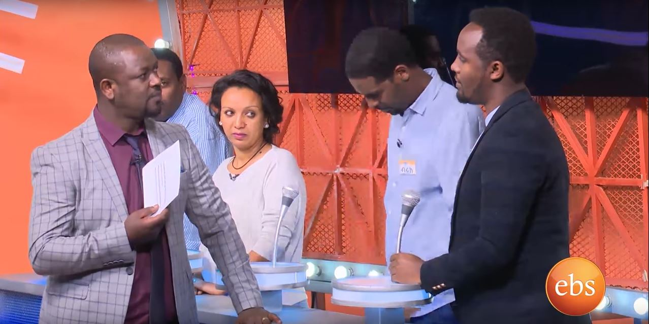Yebeteseb Chewata - Part 12 (Ethiopian TV Show)