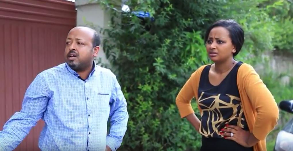 Welafen - Season 4 Part 23 (Ethiopian Drama)