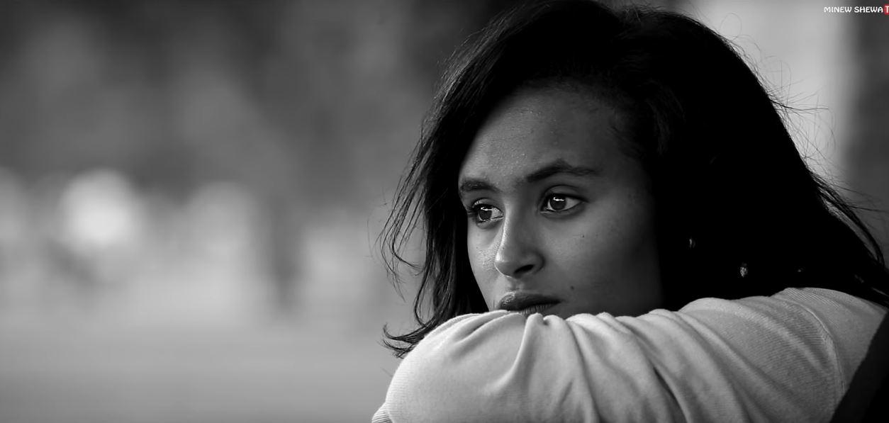 Nathan - Ke Tilant Zare (Ethiopian Music)