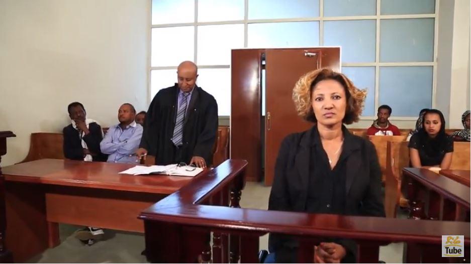 Meleket - Part 79 (Ethiopian Drama)