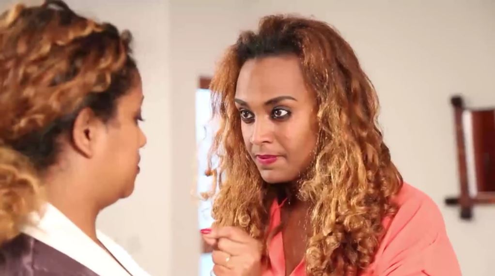 Dana - Season 5 Part 5 (Ethiopian Drama)