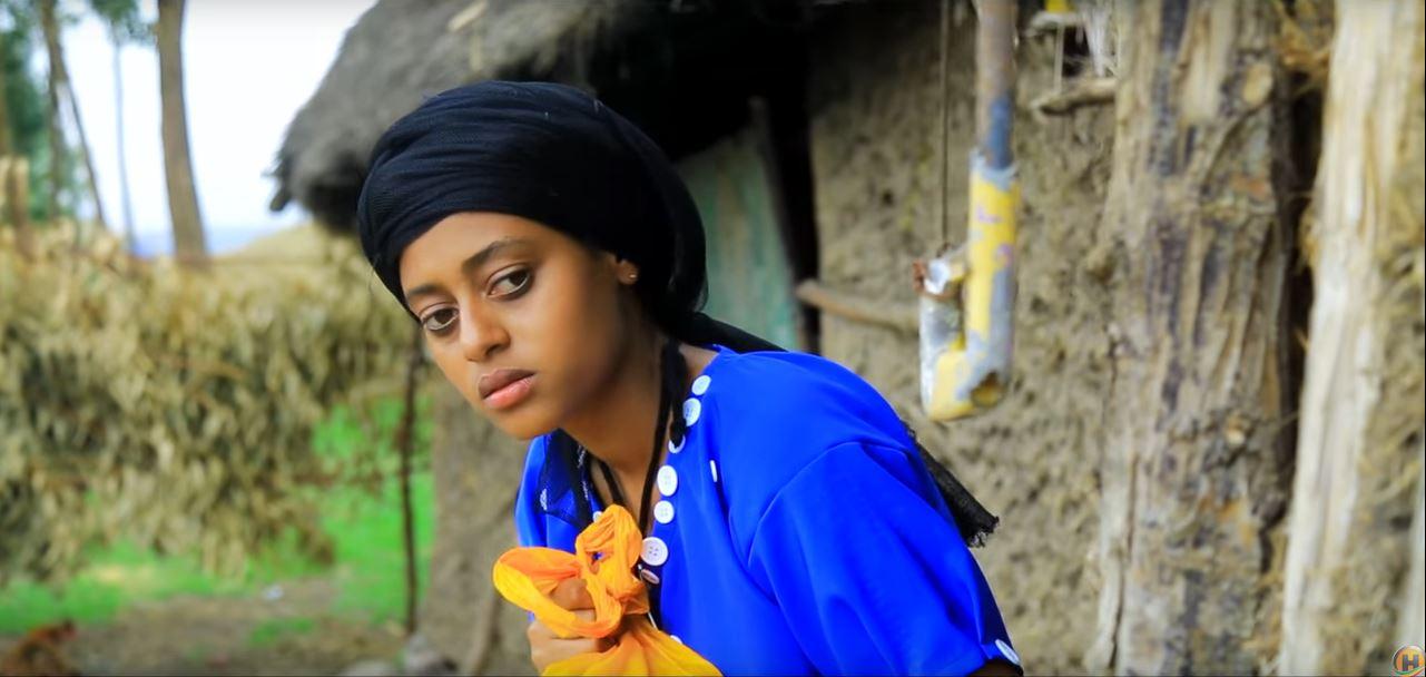 Biruk Wendaferew - Siwadedu (Ethiopian Music)