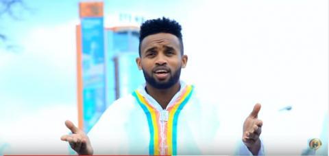 Yared Negu - Chemere (Ethiopian Music)