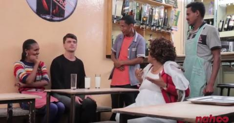 Enkifat - Episode 1 (Ethiopian Drama)