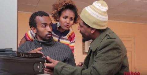 Enkifat - Episode 4 (Ethiopian Drama)