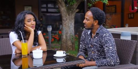 Shamo - Episode 9 (Ethiopian Drama)