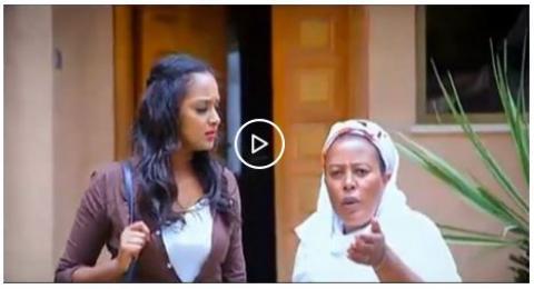 Yebet Sira - Episode 27 (Ethiopian Drama)