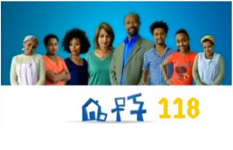 Betoch - Episode 118 (Ethiopian Drama)