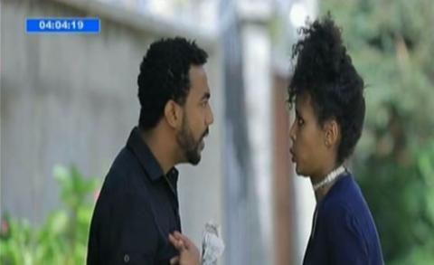 Betoch - Episode 154 (Ethiopian Drama)