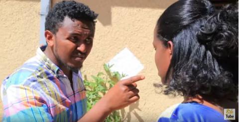 Meleket - Part 71 (Ethiopian Drama)