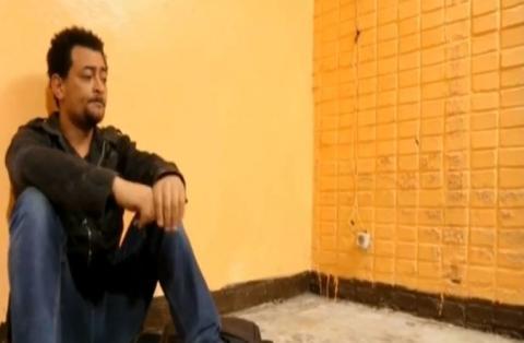 Dana - Season 4 Episode 45 (Ethiopian Drama)