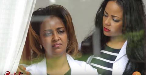 Mogachoch - Episode 82 (Ethiopian Drama)