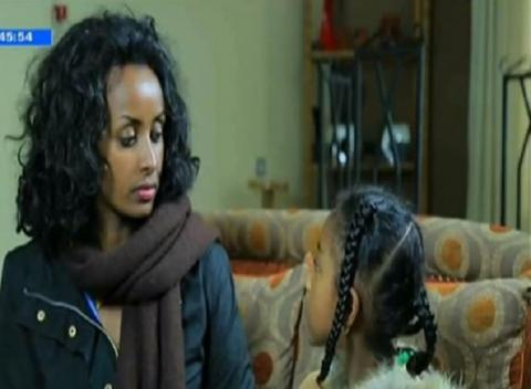 Betoch - Episode 152, YeZendro Lij (Ethiopian Drama)