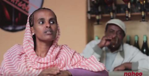 Enkifat - Episode 2 (Ethiopian Drama)