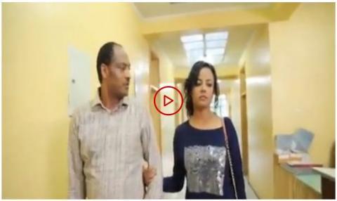 Mogachoch - Episode 70 (Ethiopian Drama)