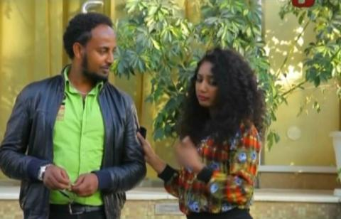 Shamo - Episode 14 (Ethiopian Drama)