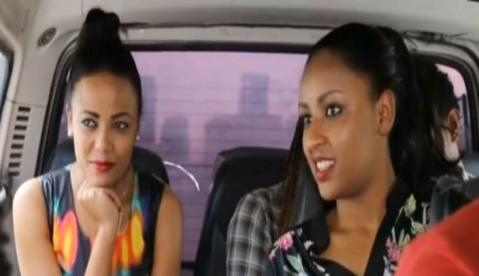 Mogachoch - Episode 88 (Ethiopian Drama)