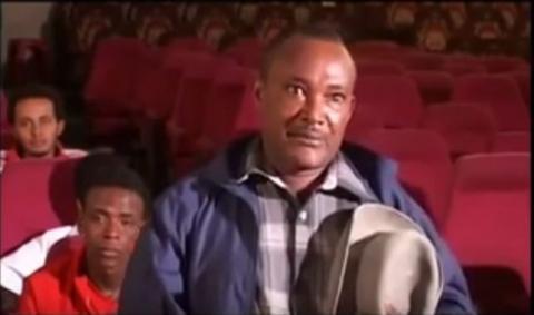 Tikus Dinich (Ethiopian Comedy)