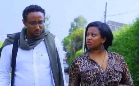 Shamo - Episode 13 (Ethiopian Drama)