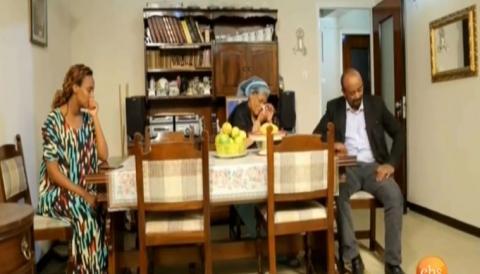 Dana - Season 4 Episode 44 (Ethiopian Drama)