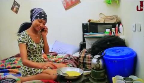 Shamo - Episode 5 (Ethiopian Drama)
