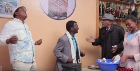 Enkifat - Episode 5 (Ethiopian Drama)